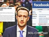RAZOTKRIVENO KAKO JE NASTAO FACEBOOK? Pentagon je ukinuo projekt internetskog nadzora istog dana kada je Facebook osnovan