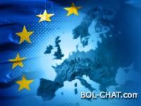To je ta licemjerna EU !