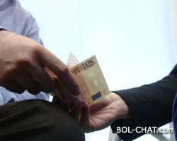 Finansijske malverzacije političkih stranaka u BiH