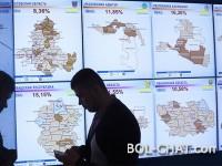 Ruska Središnja izborna komisija pretrpila težak hakerski napad iz 15 zemalja na dan izbora u Rusiji.