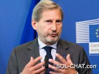 Hahn: Balkan bi u EU mogao ući 2025. godine