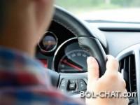 Nova pravila za dio vozača 2018g  : Pooštravaju se kriteriji za izdavanje vozačke dozvole