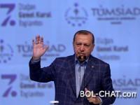 Poruka Erdogana Izraelu