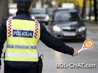 Pooštrene kazne: Koliko ćete plaćati za saobraćajne prekršaje? Imamo odgovor