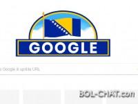 Google čestitao Dan nezavisnosti BiH:))