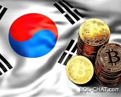 ANONIMITÄT ENTFERNEN? Südkorea hat den anonymen Handel mit Krypten verboten