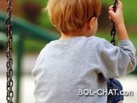 Boy from Vojvodina hit on the Internet: I want to be a Bosniak!