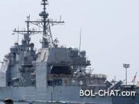 Protest Kine zbog američkih brodova u Južnokineskom moru