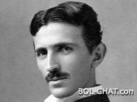"""""""Nikola Tesla je bio musliman i zvao se Nurudin Tesihović"""