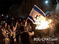Ortodoksni Židovi su odbacili cionizam, spalili izraelsku zastavu i čekaju Mesiju