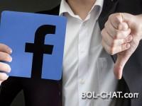 Stotine Hrvata blokirane na Facebooku zbog jedne riječi