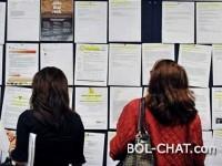 U BiH u novembru 475.549 nezaposlenih osoba