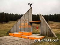 Grad duhova - mjesto na kom su pre 34 godine održane OI u Sarajevu (FOTO)