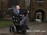 Umro Stephen Hawking, poznati svjetski fizičar