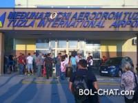 Upućena inicijativa da tuzlanski aerodrom nosi ime po Aliji Izetbegoviću