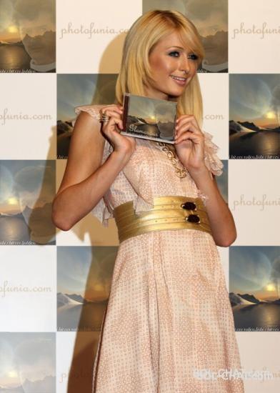 Paris Hilton sa mojom cd
