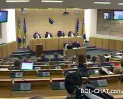 SDA, SBB, SDP, DF i NS predložile zakon o izbornim jedinicama