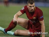 U Milanu najavljuju čovjeka koji će San Siro oboriti s nogu: Je li to Edin Džeko?