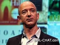 BILL GATES VIŠE NIJE NA VRHU: Jeff Bezos uz pomoć CIA-e, postao najbogatiji čovjek na svijetu