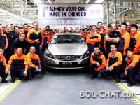 IZVRŠNI DIREKTOR KOMPANIJE VOLVO IZJAVIO: Kvaliteta automobila proizvednih u Kini je bolja od onih europskih