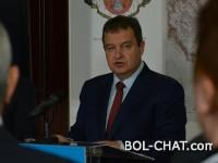 Dačić: Srbija podržava cjelovitost Španije