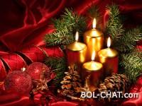 Čestitka od Administracije Bol-Chat.com  povodom Božića