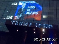 'Država u sjeni' stavila Putinovu sliku na fasadu Trumpovog hotela u New Yorku i organizirala čudan ritual.