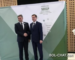 BiH took over from Slovenia chairing SEECP
