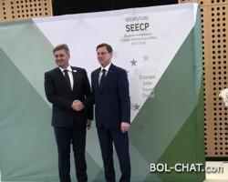 BiH hat die Leitung von SEECP aus Slowenien übernommen