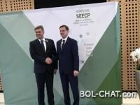 BiH preuzela od Slovenije predsjedavanje SEECP-om