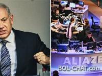 Izrael gasi televiziju Al-Jazeera zbog anti-cionističkih pogleda