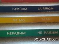 PAMETNE STEPENICE u osnovnoj školi u Foči (FOTO)