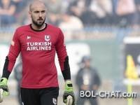 Zbogom Chelseaju: Delač od danas i zvanično ima novi klub