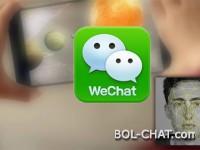 Profil na društvenim mrežama u Kini od sada postaje službena osobna iskaznica