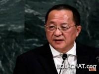 Ri Jong Ho / Sjeverna Koreja: Trump nam objavio rat, imamo pravo poduzeti kontramjere