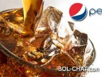 Pepsi priznao da njegova gazirana piće sadrže sastojke koje izazivaju rak.