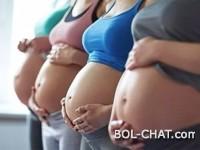 Trudnice bi se od sada trebale zvati 'trudnim ljudima' kaže britanska vlada .