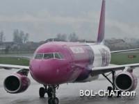 Avioni puni, ali letova više neće biti: Zašto je kompanija Wizz Air odlučila da potpuno ukine liniju Tuzla - London?!