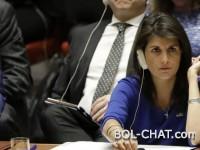 Haley se obrušila na zemlje koje ne glasaju kao SAD u UN-u