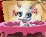 ღ•* Sretan Rođendan *•ღ