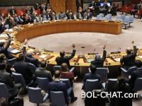 SAD prijeti UN-u uskraćivanjem finansijskih sredstava