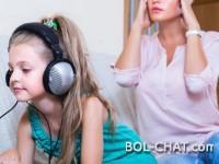 Was das Kind hört, wenn der Elternteil anfängt zu schreien