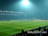 FIFA suspendovala stadion Bilino polje