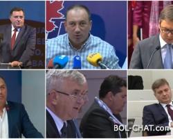 Početak preuranjene predizborne kampanje u BiH