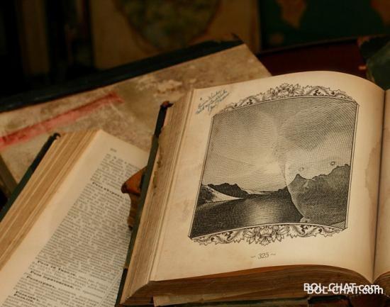 Ovo sam ja u jednoj staroj knjigi
