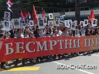 """U Banjoj Luci danas """"Marš besmrtnog puka"""" tokom obilježavanje Dana pobjede nad fašizmom"""