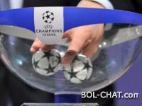 Najzadovoljniji žrijebom su Barcelona i Bayern
