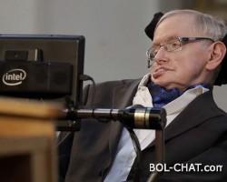 SBB predlaže da ulica u Sarajevu nosi ime Stephena Hawkinga