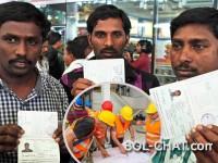 ZEMLJA BLAGOSTANJA: U Hrvatsku su stigli prvi građevinski radnici iz Indije! 'Ovo je ostvarenje našeg sna!'