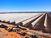 Čudo Iz Maroka: 9 Milijardi Dolara Vrijedna Solarna Elektrana Uskoro Kreće S Radom.